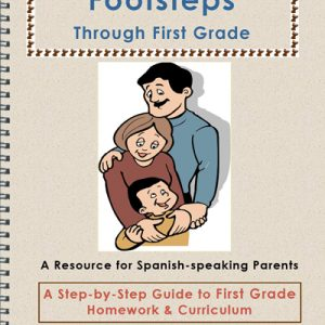 Spanish Steps - Footsteps Through First Grade