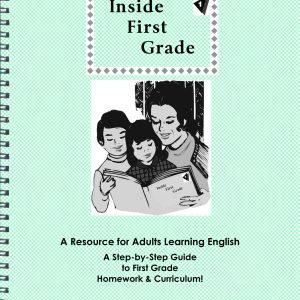 Spanish Steps - Inside First Grade