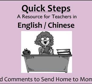 Spanish Steps - Quick Steps