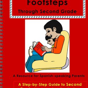 Spanish Steps - Footsteps Through Second Grade